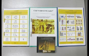 Автоматизированная обучающая, контрольно-экзаменационная среда АОС «CORVETTE-LUBE1» «Смазочные системы. Основы» (сетевая версия)