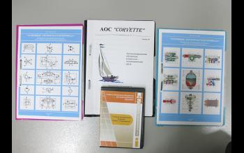 Мультимедийные ролики  по гидравлике, гидравлическим  аппаратам и гидроприводам.