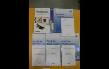 Комплект электронных плакатов по курсу  «Металлургические технологии»;